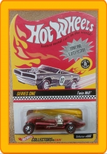 Hot Wheels Online Exclusive Series One Twin Mill